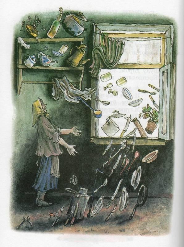 Иллюстрация 14 из 52 для сказки корней