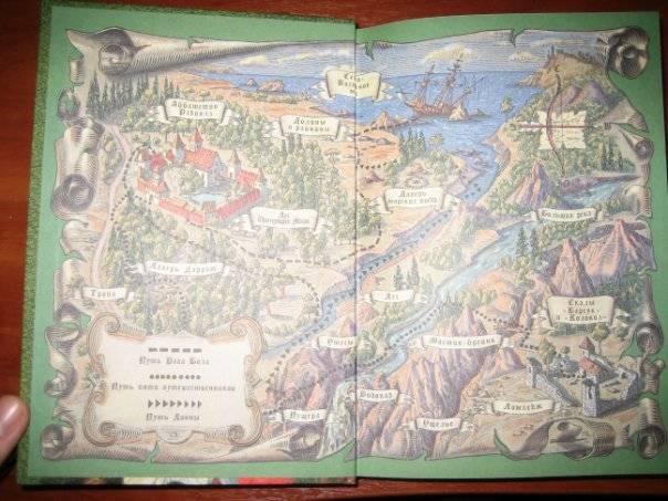 Иллюстрация 1 из 20 для Меч Мартина - Брайан Джейкс   Лабиринт - книги. Источник: Романтик-Негодяй