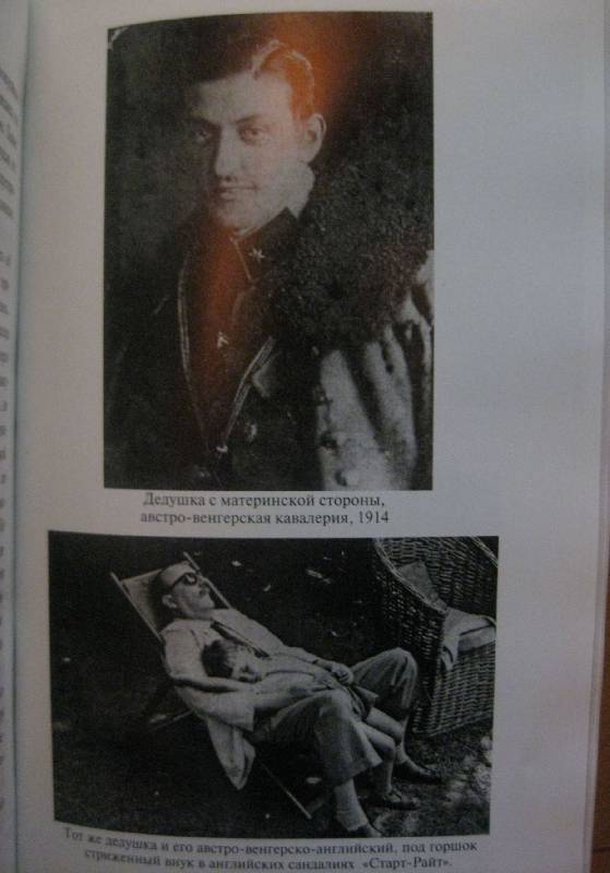 Иллюстрация 1 из 5 для Автобиография: Моав - умывальная чаша моя - Стивен Фрай   Лабиринт - книги. Источник: Нота
