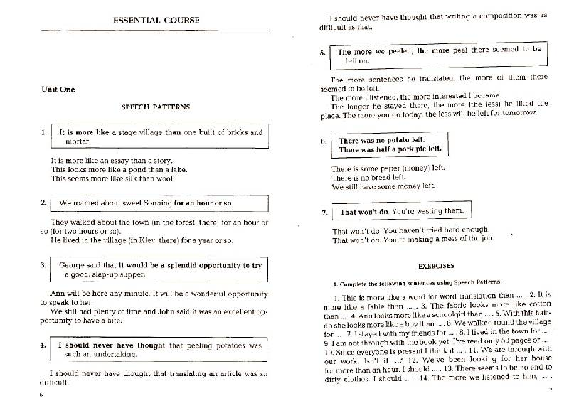 Решебник аракин в. Д. 1 курс изучение английского языка онлайн.