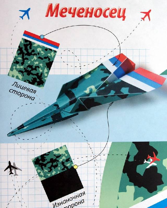 Как сделать самолёт из бумаги меченосец