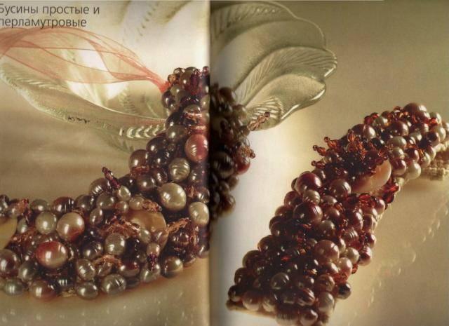 Иллюстрация 29 из 38 для Украшения из перламутра, бисера, стекла, бусин - Донателла Чиотти Лабиринт - книги.