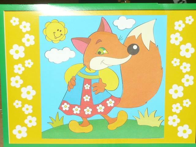 Иллюстрация 1 из 5 для Классическая аппликация. Лиса (01001) | Лабиринт - игрушки. Источник: Ромашка:-)