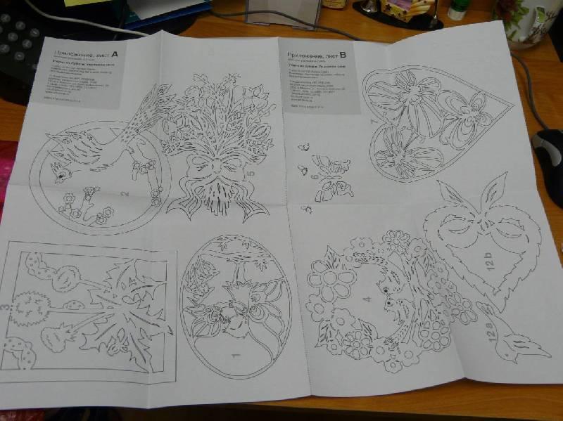 Конструирование из бумаги оригами