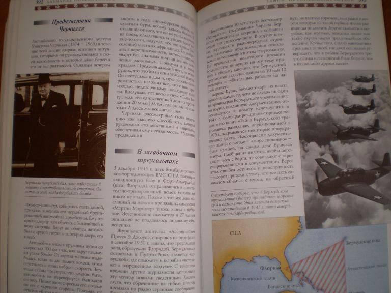 Источник. следующая. 1. mummy. Иллюстрация. книги Альманах