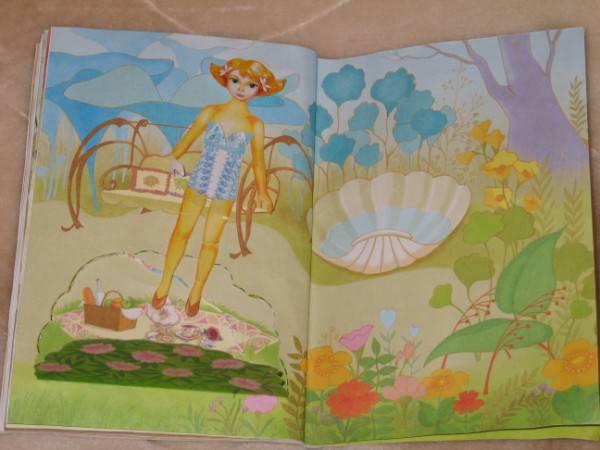 """Иллюстрация 12 к игрушке  """"Бумажная кукла с домиком.  Фея Ромашка """", фотография, изображение, картинка."""