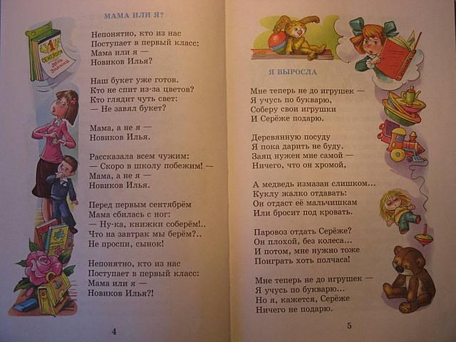смешные песни для детей слушать без мата