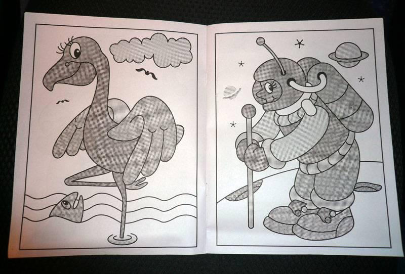 Иллюстрация 1 из 5 для Мои магические краски. Лягушка | Лабиринт - книги. Источник: Кнопа2