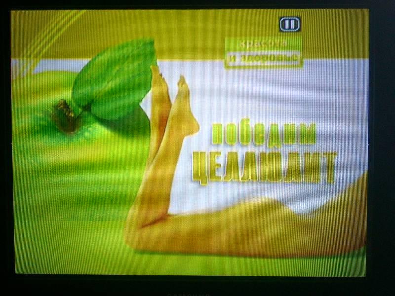 Иллюстрация 1 из 8 для Победим целлюлит (DVD)   Лабиринт - видео. Источник: Nika