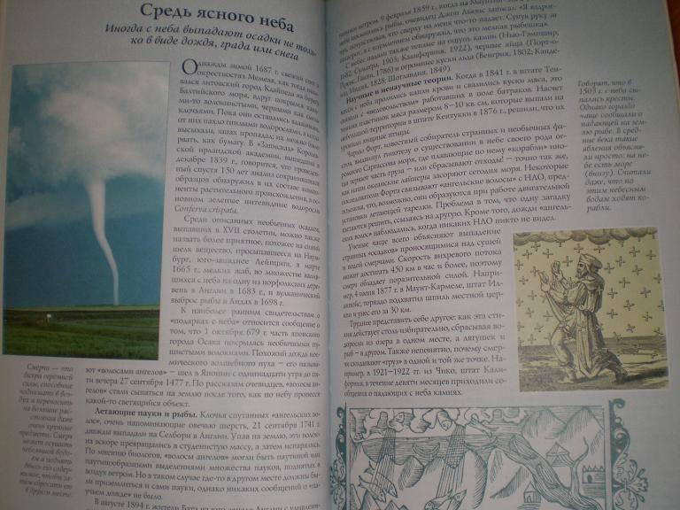 Источник. следующая. 9. 1. mummy. Иллюстрация. книги Альманах