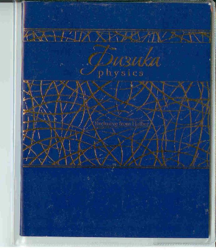 Иллюстрация 1 из 4 для Обложка для тетрадей и дневников матовая | Лабиринт - канцтовы. Источник: Тярионнакуби