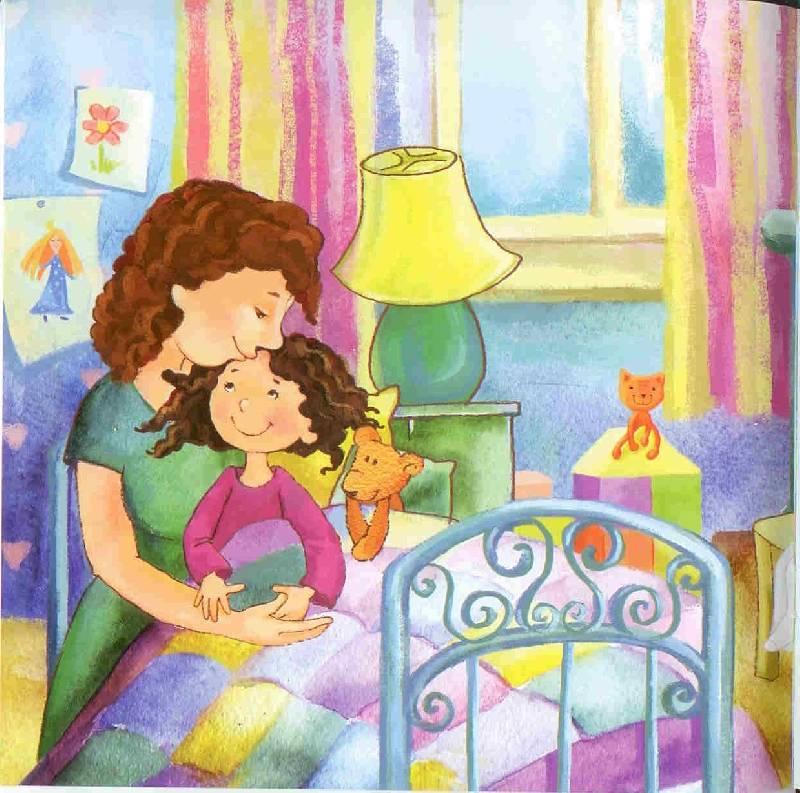 Иллюстрация 1 из 16 для В детский сад. - Мария Салищева | Лабиринт - книги. Источник: Тярионнакуби