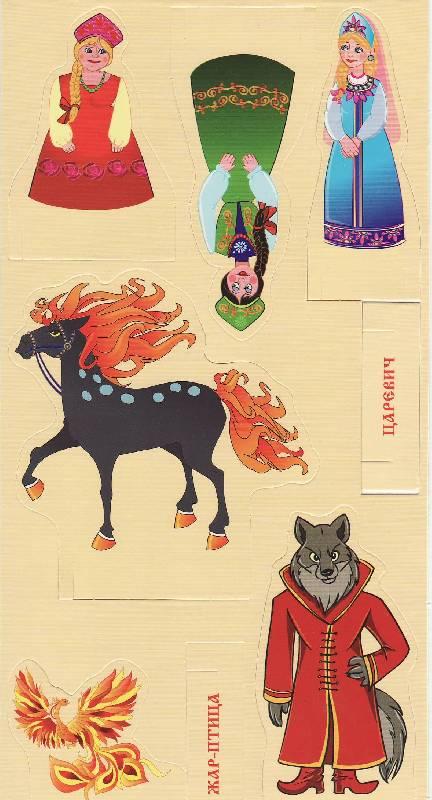 Иллюстрация 1 из 7 для Настольная игра: Царевна лягушка (+CD) | Лабиринт - аудио. Источник: Наталья Плотникова