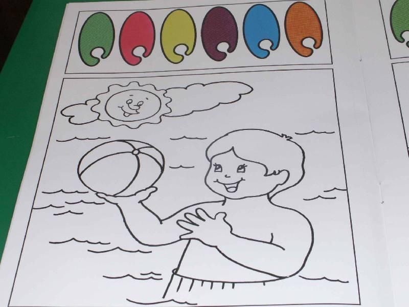 Иллюстрация 1 из 6 для Чудо-краски. На море | Лабиринт - книги. Источник: Куликов Андрей Николаевич