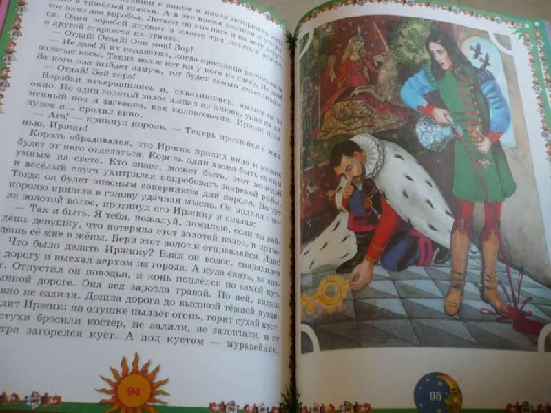 Иллюстрация 1 из 27 для Лучшие сказки русских писателей | Лабиринт - книги. Источник: Домбиблиотека