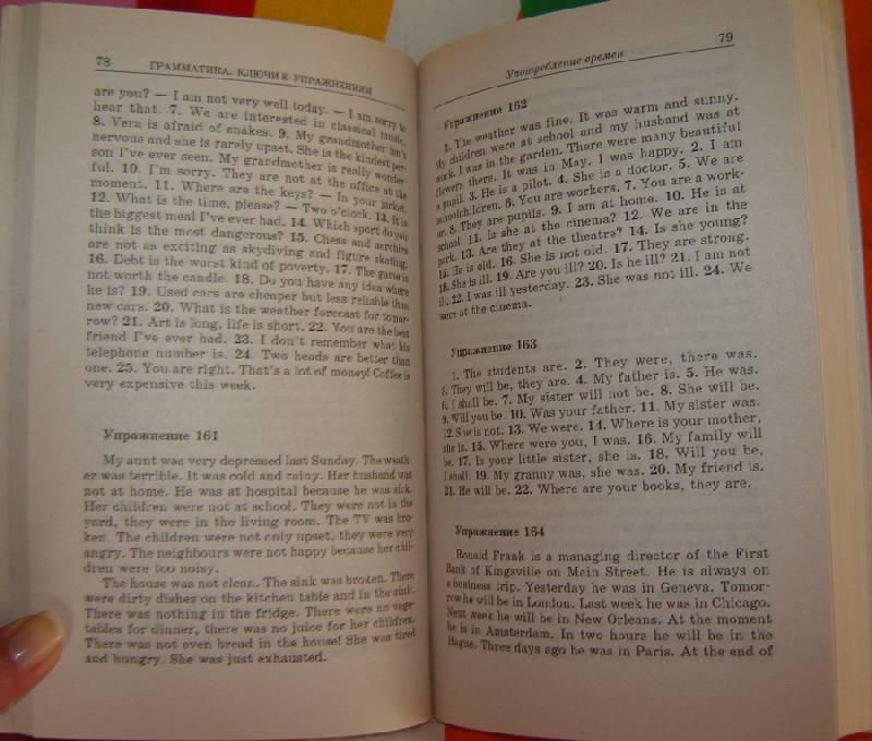 Решебник для ю голицынский грамматика