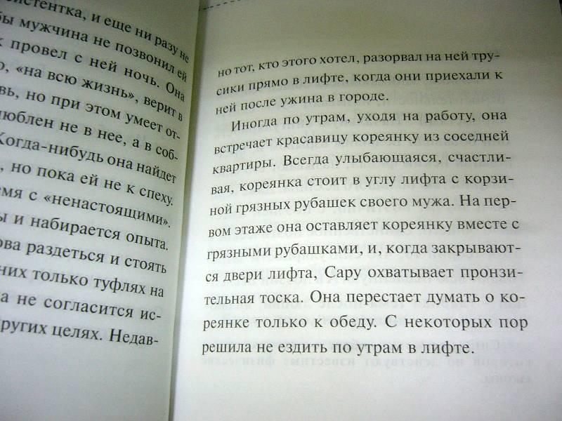 intimnaya-zhizn-pevitsi-karakat