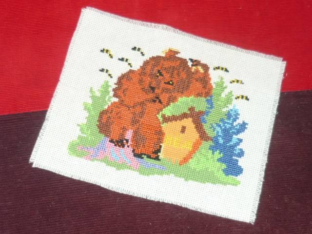 Иллюстрация 1 из 4 для Вышивка крестом: Медведь (В013) | Лабиринт - игрушки. Источник: Ромашка:-)