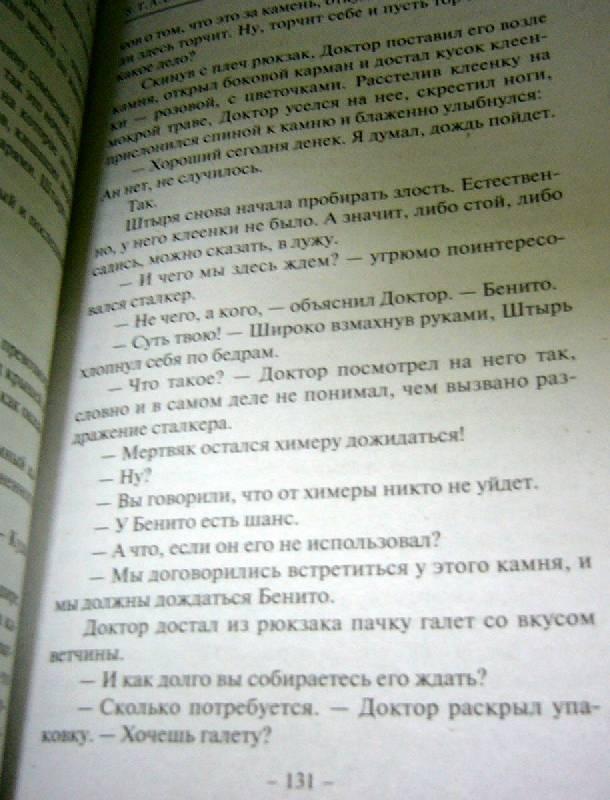 Скачать дневники вампира десятая книга