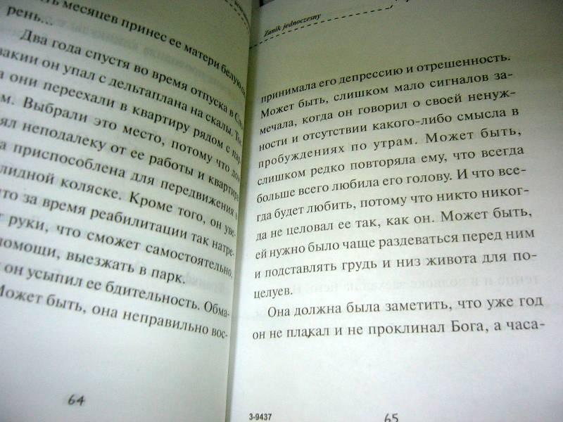 pevitsa-maksim-porno-film-tisyachi-soobsheniy
