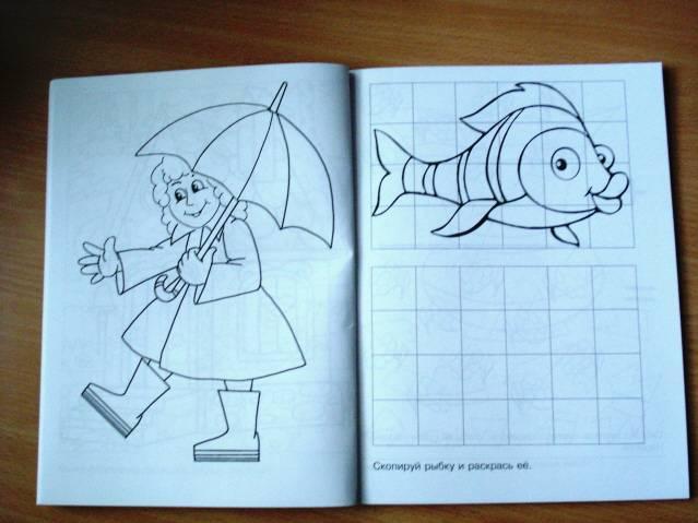 Иллюстрация 1 из 9 для Большая книга раскрасок, игр и головоломок для девочек. | Лабиринт - книги. Источник: soika