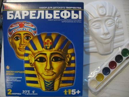Иллюстрация 1 из 9 для Барельеф: Маски народов мира. Египет | Лабиринт - игрушки. Источник: Д@н@я