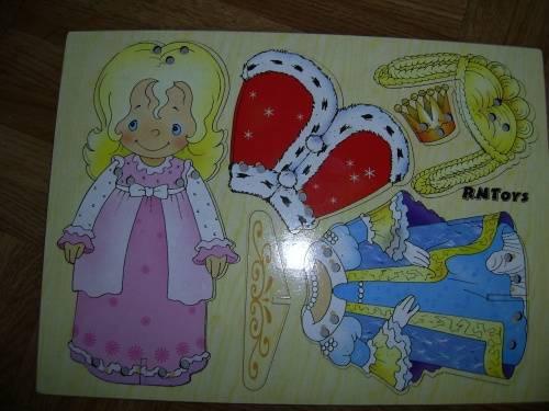 Иллюстрация 1 из 4 для Принцесса-шнуровка | Лабиринт - игрушки. Источник: Ушакова  Анна
