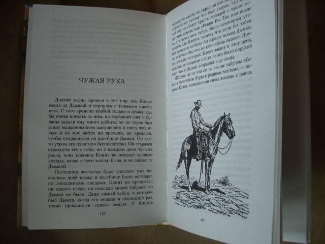 Материаловедение адаскин учебник читать онлайн
