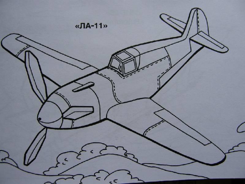 Иллюстрация 1 из 10 для Самолеты. Раскраска | Лабиринт - книги. Источник: Panty
