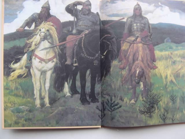Иллюстрация 1 из 15 для Герои русских былин - Нина Орлова | Лабиринт - книги. Источник: varta