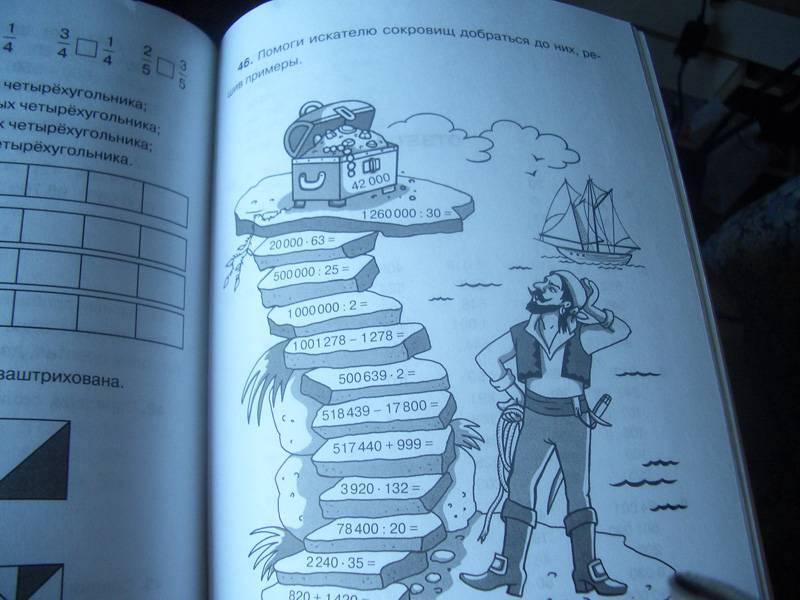 Источник лабиринт книги 5000 примеров