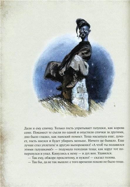 Николай гоголь лабиринт книги