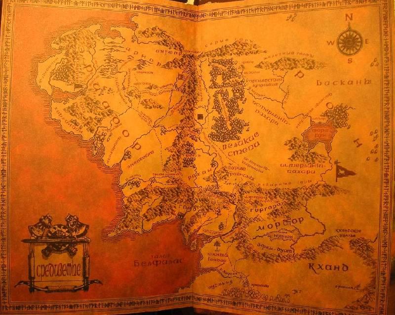 Книги перумов эльфийский клинок скачать бесплатно
