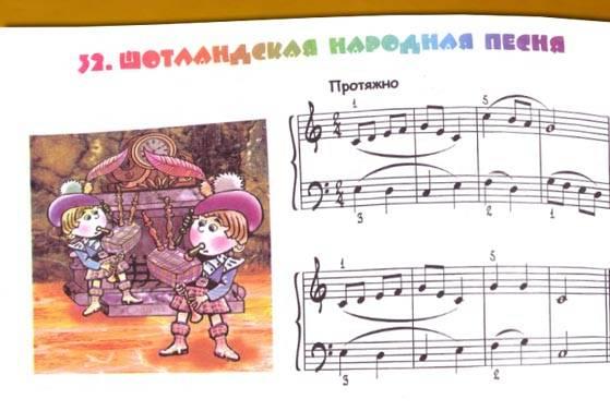 Маленькие мелодии для конкурсов