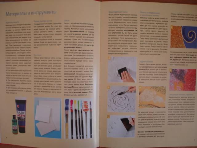 Иллюстрация 1 из 10 для Золото и гламур. Акриловая живопись с эффектами блеска - Габриеле Шуллер   Лабиринт - книги. Источник: Luchia
