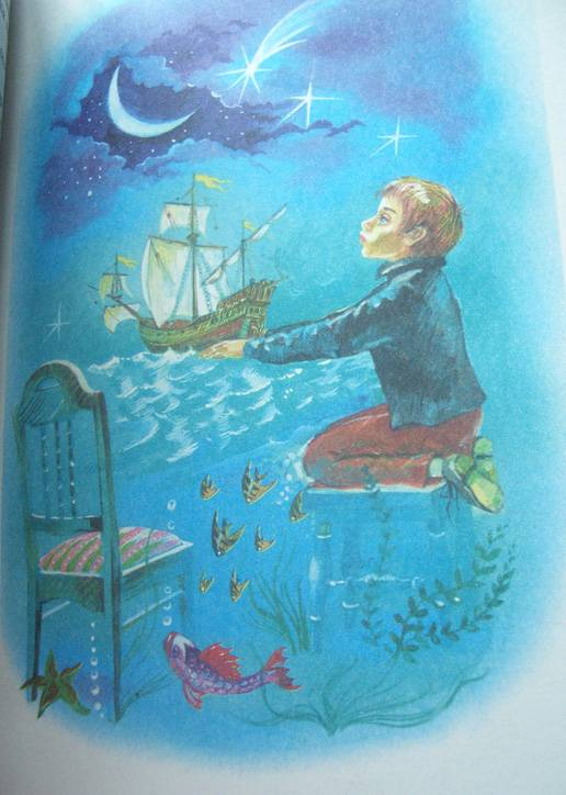 Иллюстрация 1 из 27 для Повелитель волшебных ключей - Софья Прокофьева | Лабиринт - книги. Источник: unnamed