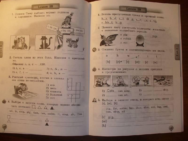 Как сделать задания по английскому языку 3 класс в рабочей тетради
