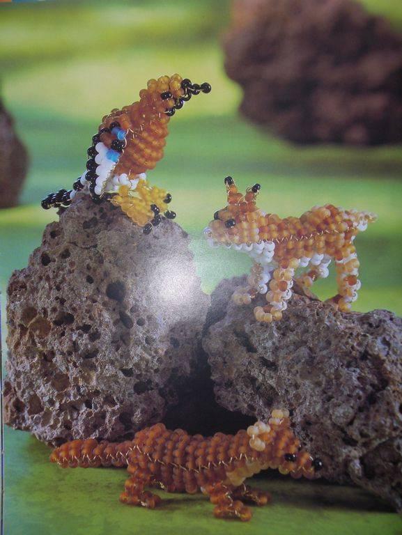 """Иллюстрация 9 к книге  """"Животные из бисера.  Новые идеи для Вашего творчества """", фотография, изображение, картинка."""