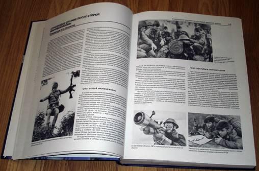 Иллюстрация 1 из 4 для Стрелковое оружие сегодня - Гюнтер Воллерт   Лабиринт - книги. Источник: Настасья
