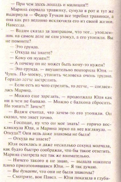 Иллюстрация 1 из 2 для Мой генерал - Татьяна Устинова | Лабиринт - книги. Источник: Ya_ha