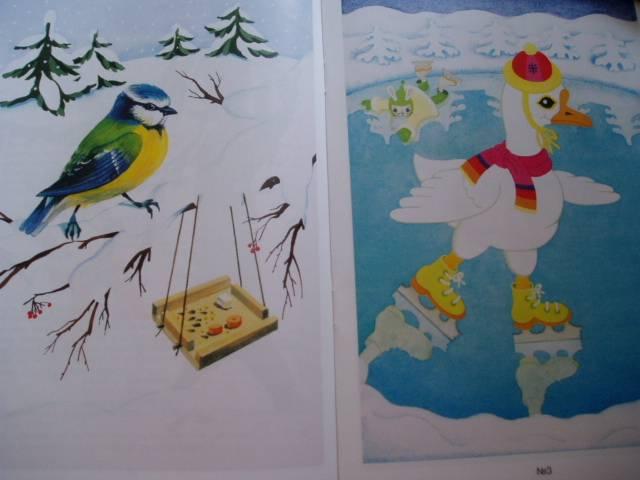 Иллюстрация 1 из 6 для Беседы по картинке: Времена года - Надежда Гусарова | Лабиринт - книги. Источник: Стич