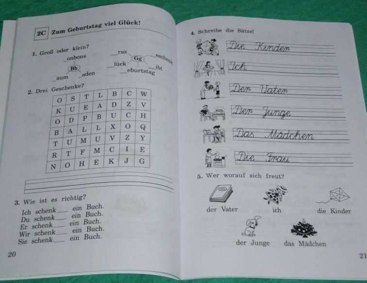 Готовое домашнее задание по немецкому языку 2 класс рабочая тетрадь