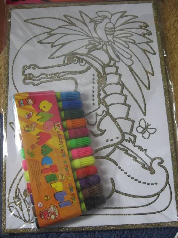 Из 9 для чудесные раскраски крокодил