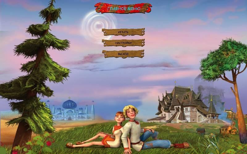 Иллюстрация 1 из 5 для Компьютерные приключения Аленушки и Еремы (DVDpc)   Лабиринт - софт. Источник: enotniydrug