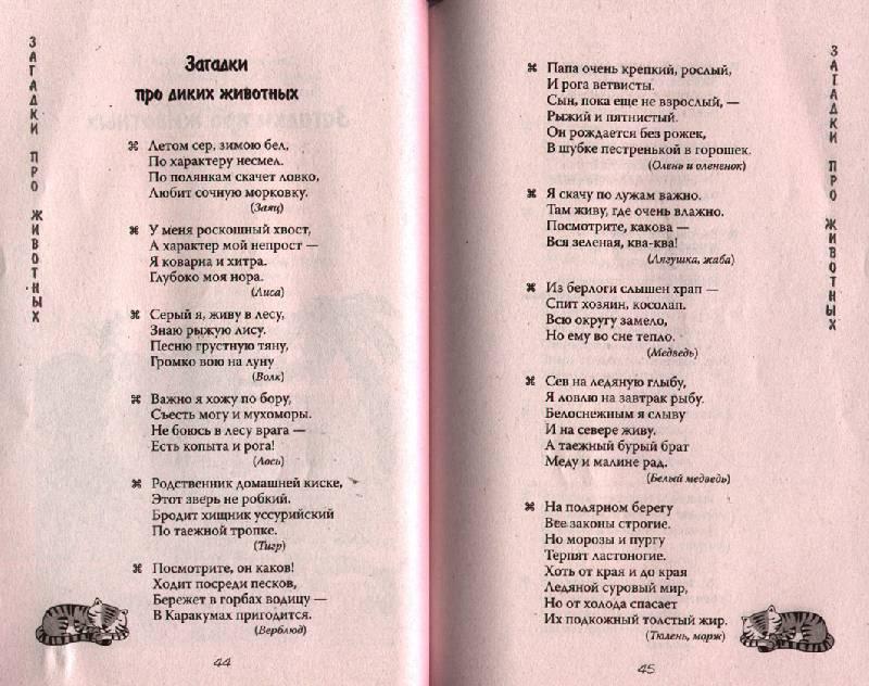 rasskaz-sochnaya-pizda