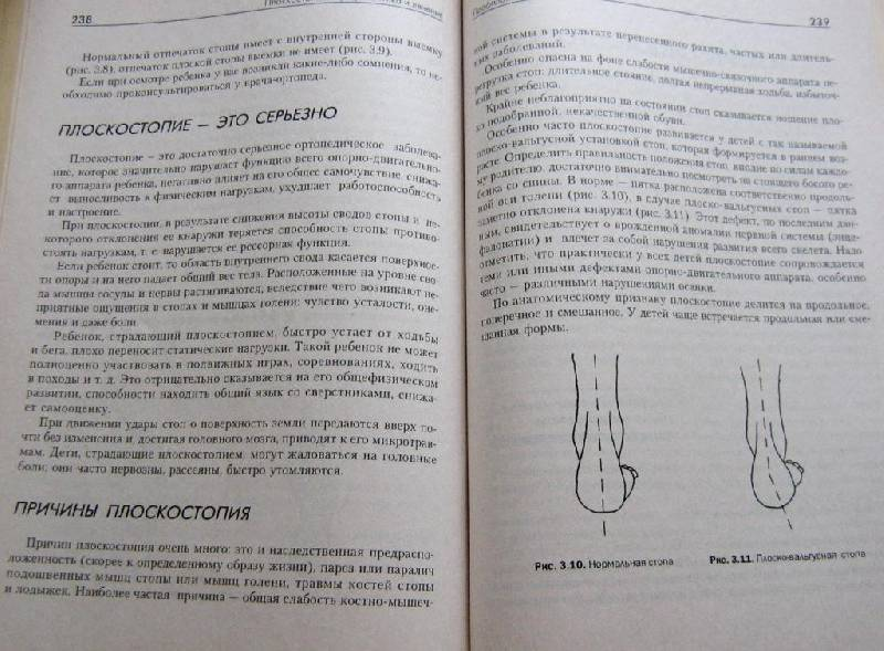 Уфимцев Вадим Книги