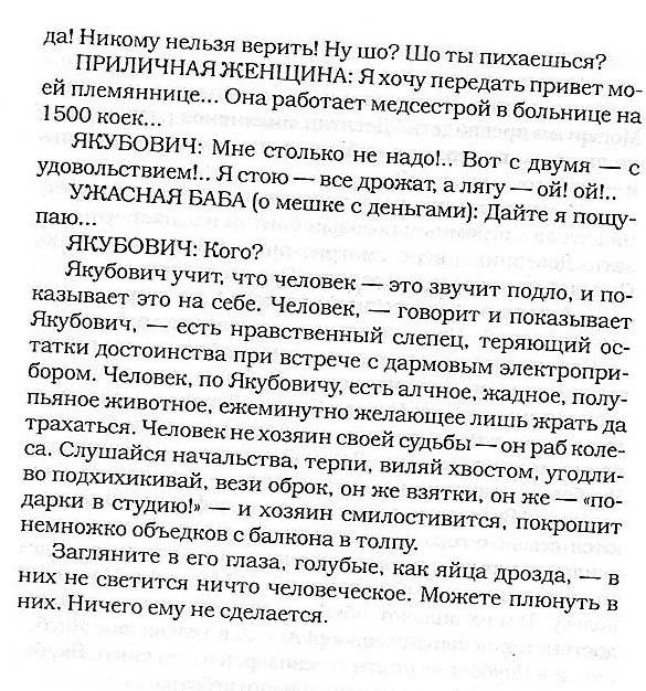 Сказки пушкина читать с картинками скачать