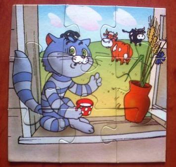 Иллюстрация 1 из 14 для Maxi Puzzle. 9 элементов. Простоквашино (034) | Лабиринт - игрушки. Источник: Полякова Елена Николаевна