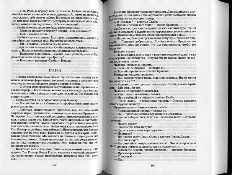 Иллюстрация 1 из 2 для Собрание сочинений  в 3 томах - Эрл Гарднер | Лабиринт - книги. Источник: * Ольга *