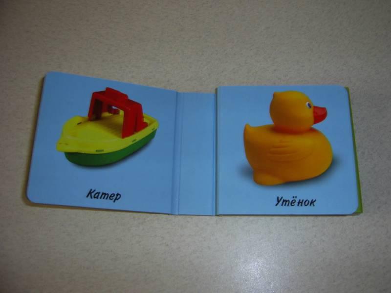 Иллюстрация 1 из 9 для Первые слова. Игрушки. Книжки-раскладушки   Лабиринт - книги. Источник: Лилианна